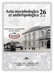 acta26b