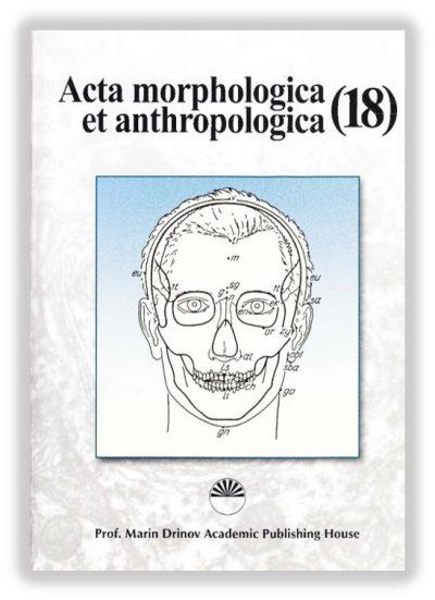 acta18