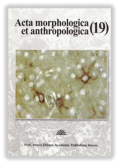 acta19
