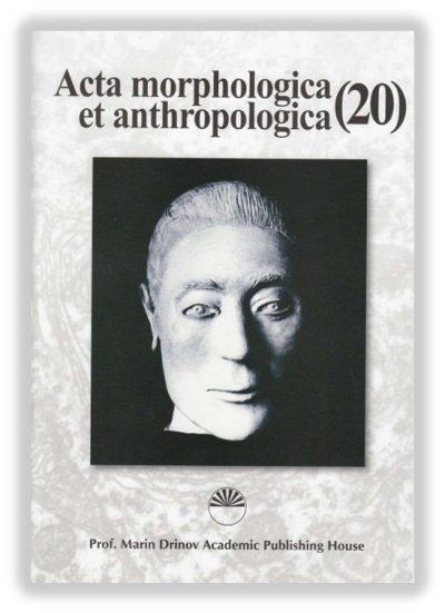 acta20-1