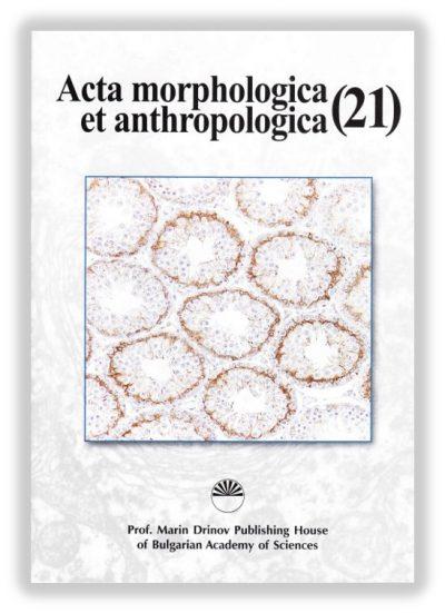 acta21